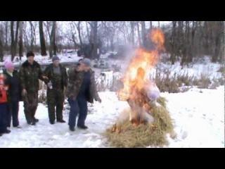 Закрытие сезона охоты 2011-2012 Масленница