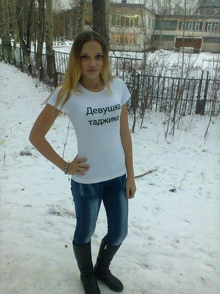 Девушка таджика