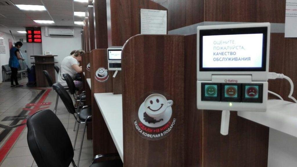 В центре госуслуг на Бутырской помогут оформить регистрацию на время ЧМ-2018