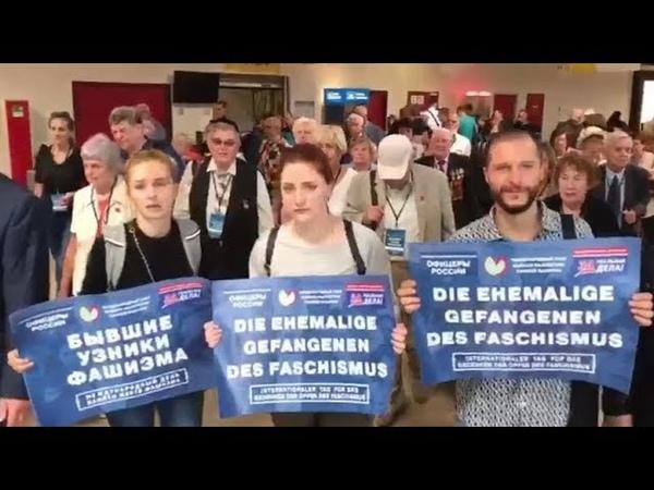 Недетская живая боль: узники фашизма в Берлине