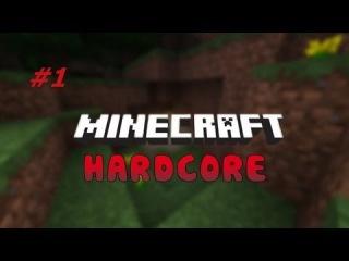 [Minecraft Hardcore с Сойером #1] - Второй сезон стартует