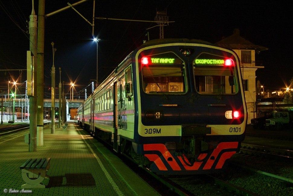Расписание электрички «Ростов-Таганрог-2» изменилось