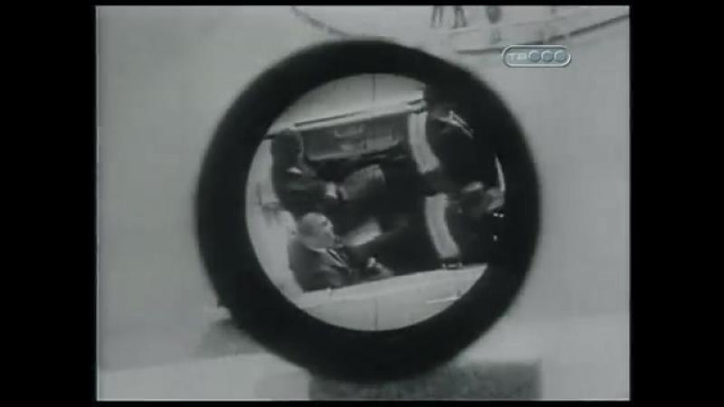 Убийство Кеннеди 1