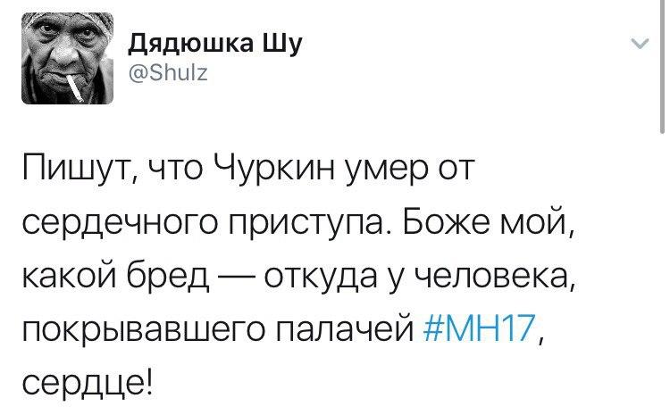 """""""Война продолжается, враг - Москва"""", - Чубаров - Цензор.НЕТ 2669"""