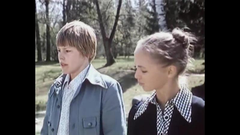 «Рыцарь из Княж-городка» (1978)