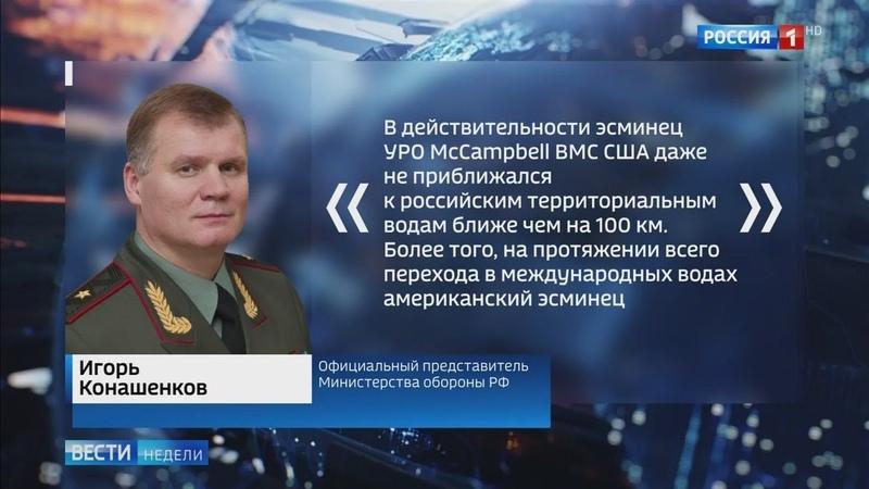США УГРОЖАЮТ России БОЛЬЮ и ставит УЛЬТИМАТУМ! Украина хотела УНИЧТОЖИТЬ Крымский мост