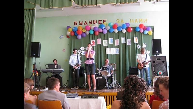 Cover к песне гр. Lumen - лабиринт (г Поставы сш №3 14 июня 2011
