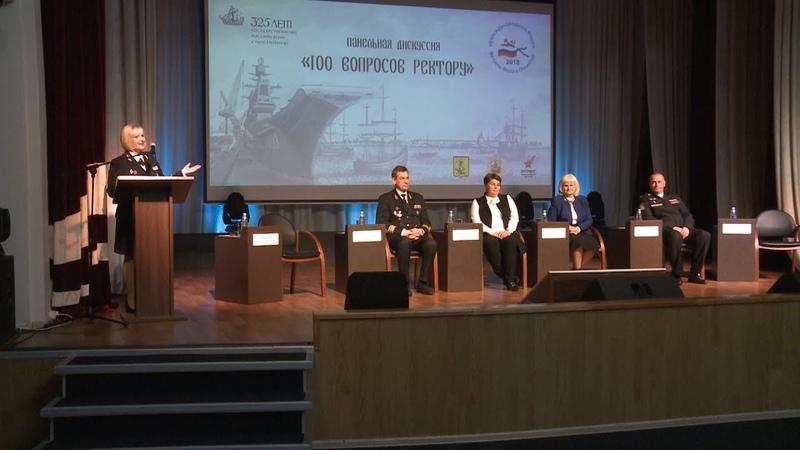 В САФУ состоялась панельная дискуссия 100 вопросов ректору
