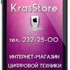 KrasStore-торгово-сервисная компания