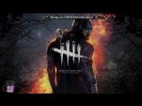 Dead by Daylight 2.0 | NEW DLC | 1400ч | Розыгрыш ключей в группе ВК!