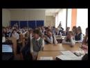 Комбинированная лекция о молодёжной политике Каслинского района в 27 школе