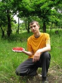 Иван Мельников, 24 мая 1991, Днепропетровск, id64600459