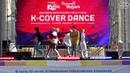 BTS - DNA dance cover by Pomor PIX Мост в Корею и День Пусана 201829.07.2018