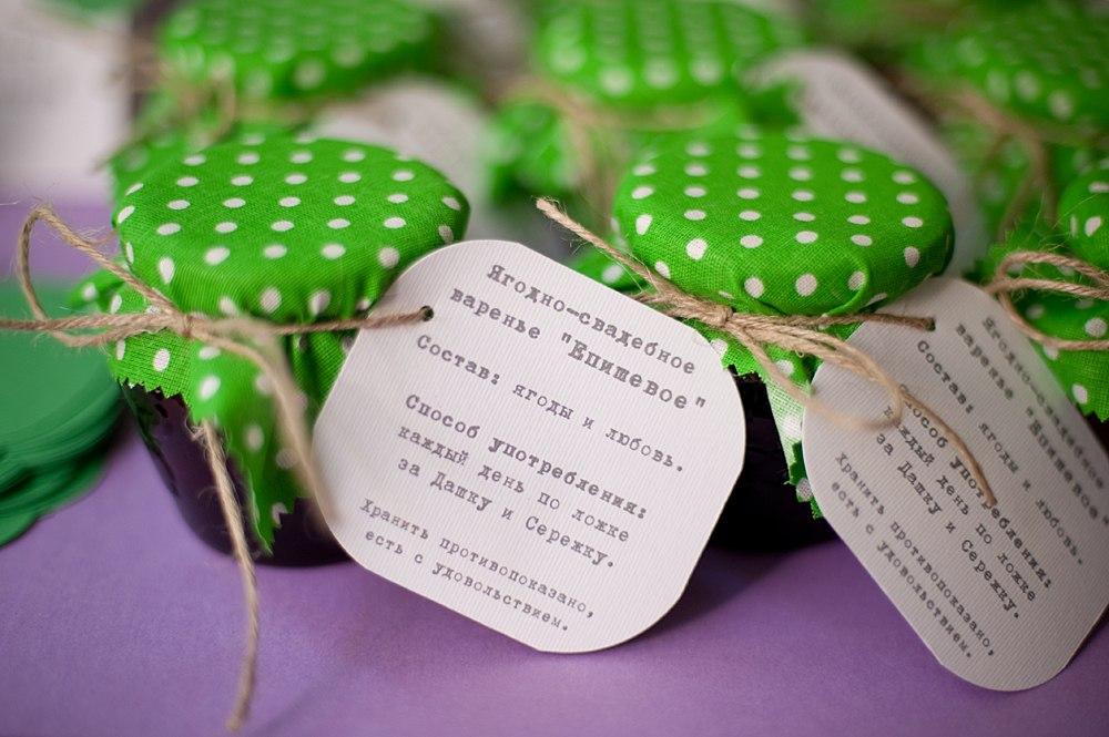 Варенье подарки гостям на свадьбу