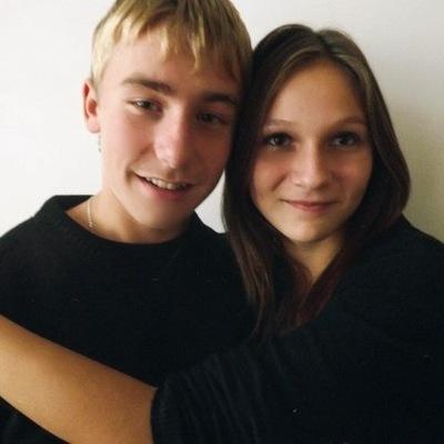 Максим Черепенин, 1 декабря 1998, Юрьевец, id165271650