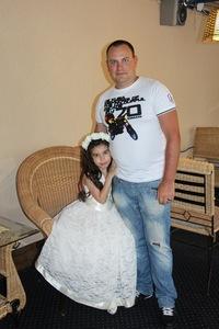 Виталик Балакин