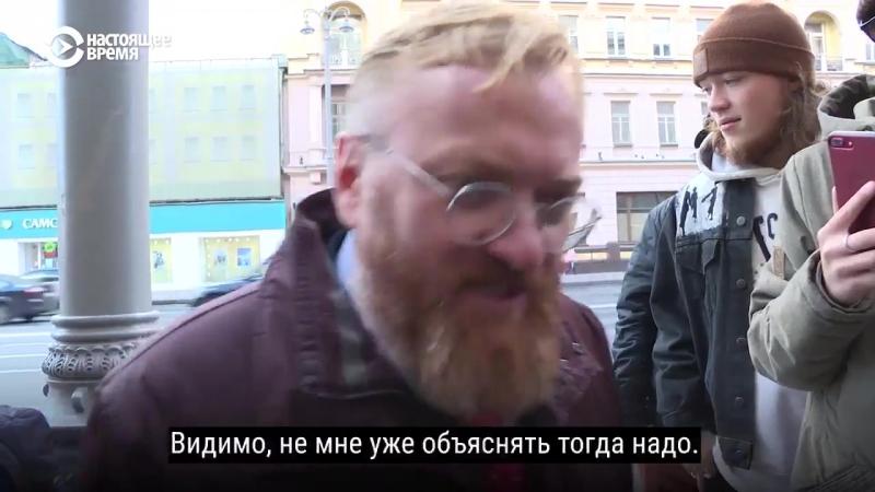 Спекулянты, фарцовщики! Депутат госдумы Милонов застрял в совке