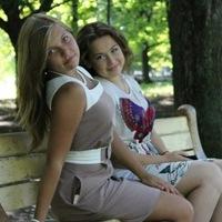 Юлия Матафонова, 11 января , Харьков, id136125321