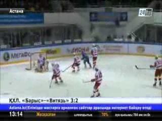 ҚХЛ  «Барыс» «Витязь» 3 2
