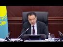 Бақытжан Сағынтаев атқарушылық тәртіп бойынша арнайы кеңес өткізуді тапсырды