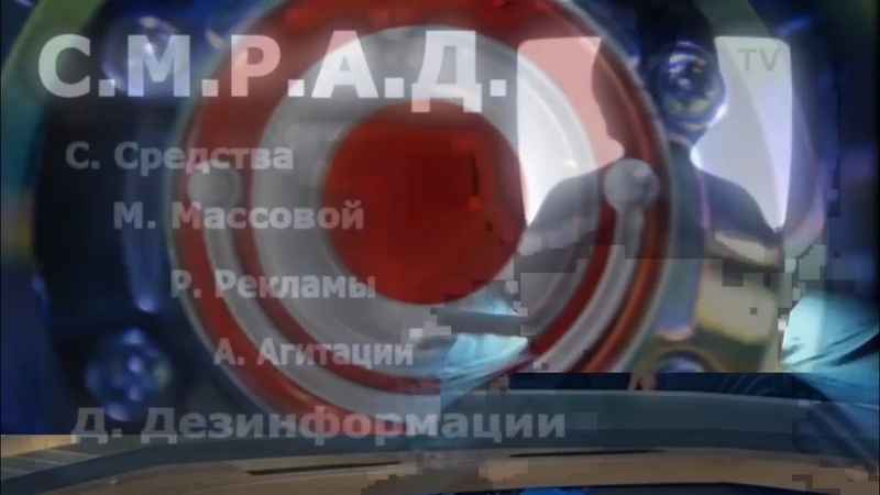 Преступники бензоколонки и других корпораций - оккупантов СССР