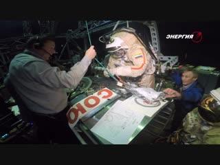Специальный выход в открытый космос