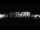 [Escape from Tarkov] Тасчим Kappa | twitch/sodiet