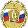 ВЫМПЕЛ-ГАРАНТ