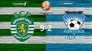 Liga SportZone Jornada 9 Sporting CP 9-2 Futsal Azeméis by Noxae