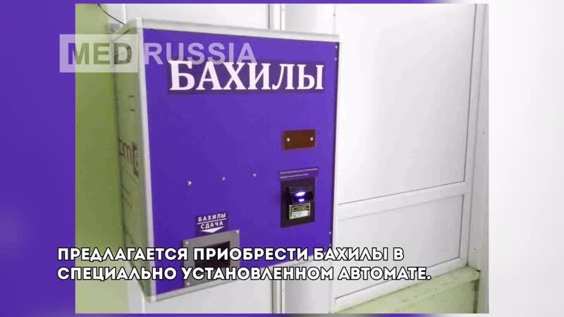 Петербургская прокуратура расследует дело о продаже бесплатных бахил в психбольнице