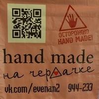 Логотип hand made на чердачке/группа для мастеров