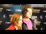 Прохор Шаляпин и София Тайх на премьере фильма Миллион Для Чайников.