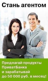 ЗАО БинБанк бывш МоскомПриватБанк ВКонтакте ЗАО quot БинБанк quot бывш МоскомПриватБанк