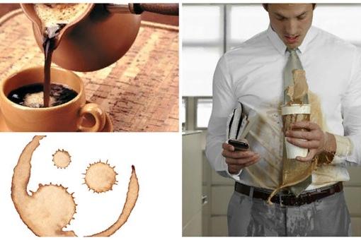 Как вывести пятно от кофе с белой одежды фото