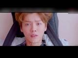 Дорама Сладкий удар _ Sweet Punch (2018) _ Tian Mi Bao Ji _ Luhan _ Guan Xiao Tong
