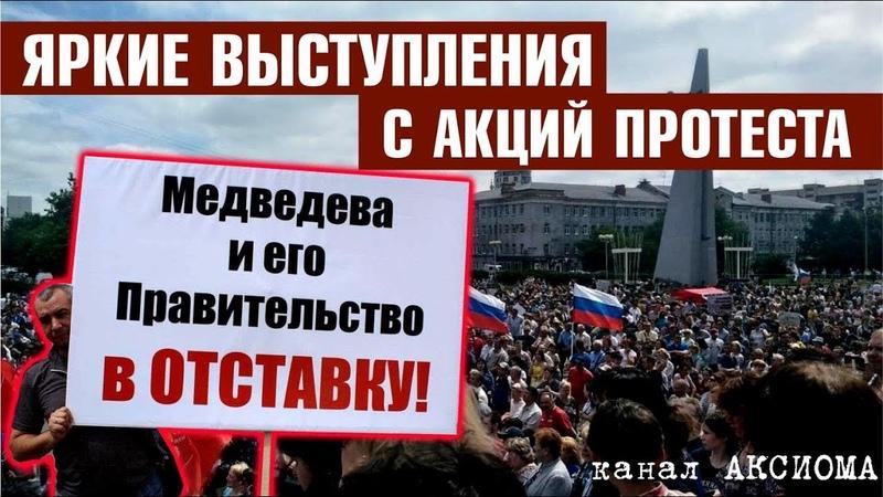 Россияне медленно начинают прозревать