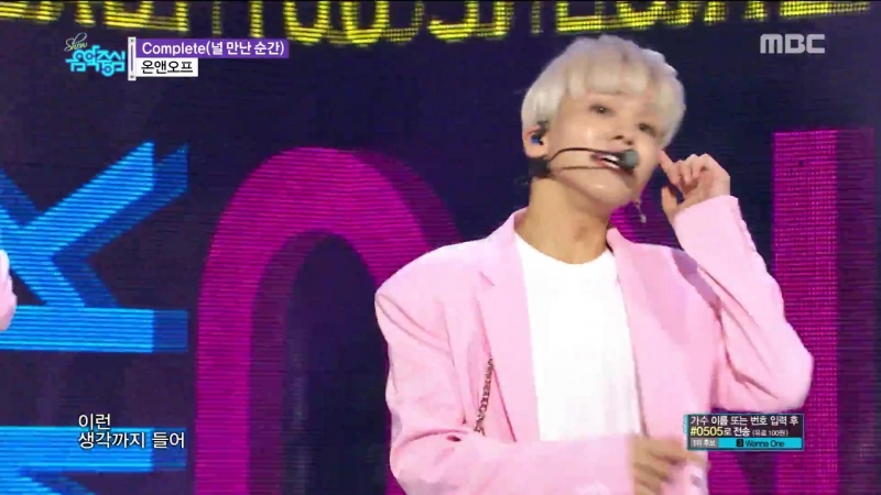 ONF - Complete @ Music Core 180616