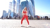 ТАНЕЦ возле MOSCOW CITY (Sean Paul &amp Major Lazer Tip Pon It)