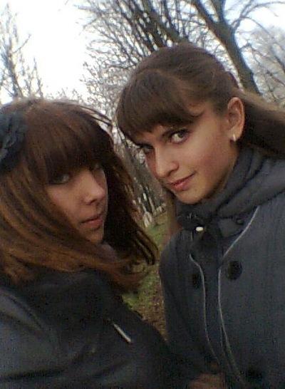 Катерина Иванова, 28 ноября 1994, Новокузнецк, id193855522