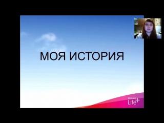 Екатерина Недорезова. Личная история применения Вэлнэс