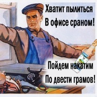 Денис Шатилов