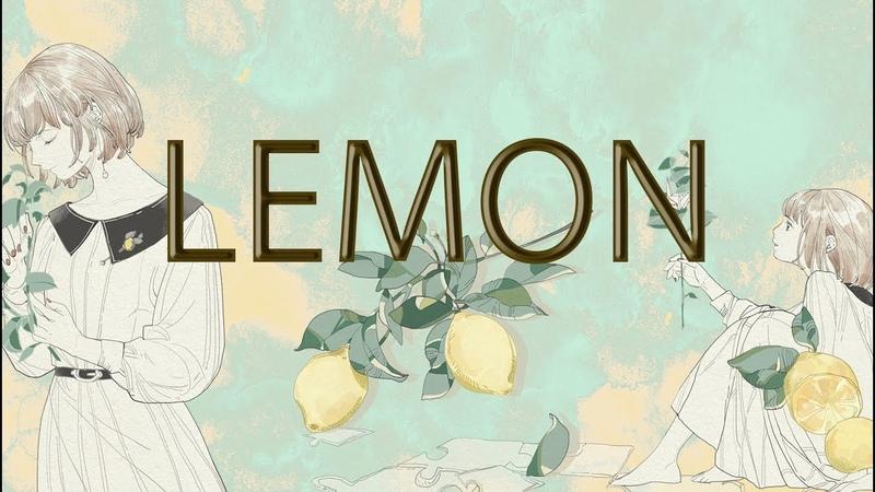 米津玄師 - Lemon ~ Kagikita Yano~ Olga Matrosova