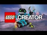 LEGO Creator 31062: Робот-исследователь