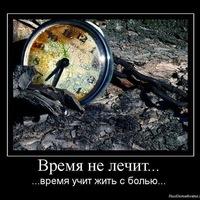 Анна Максим
