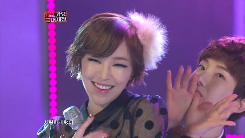 21 июл. 2014 г.【TVPP】Jo Kwon(2AM) Gain - The Day of Confession We Fell In Love @ Korean Music Festival Live