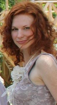 Екатерина Стригалёва, 21 октября 1986, Самара, id20910787