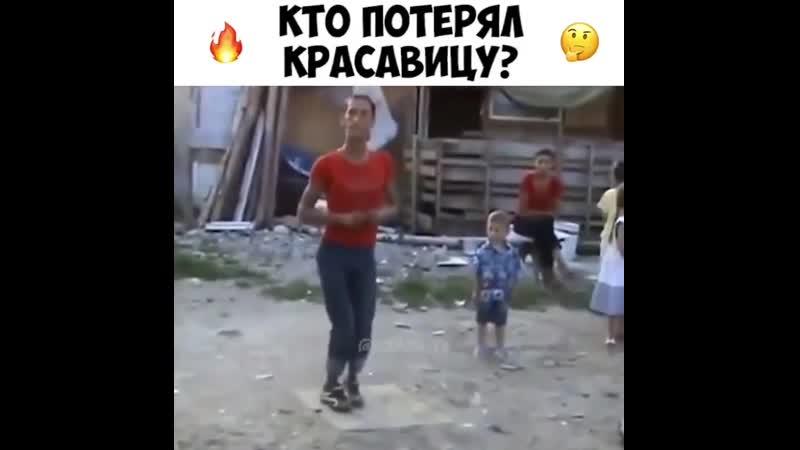 Танцуй пока молодой