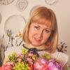 Alexandra Tsyganova