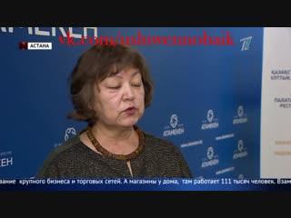 Хотят запретить курить на балконах и в машине в Казахстане(vk.com/usluwennobaik)