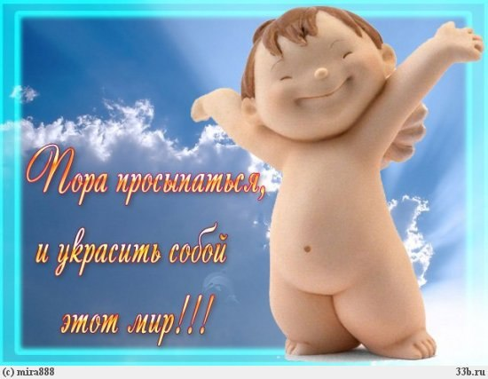 http://cs407817.vk.me/v407817038/5fcf/IfZBr8-HVc8.jpg